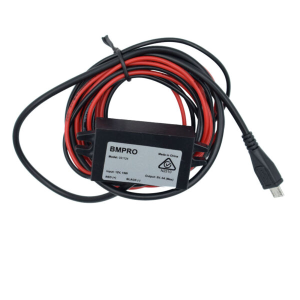 JHub charge cable